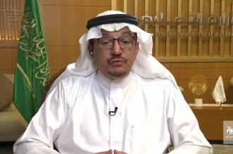 فيديو.. وزير التعليم يكشف سر الـ7 أسابيع الأولى للتعليم عن بعد - المواطن