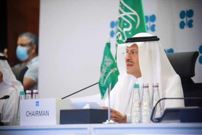 وزير الطاقة : امتثال دول أوبك + بخفض الإنتاج 97 %