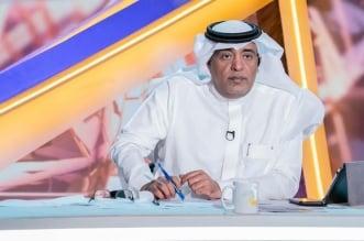 وليد الفراج عن كأس موسم الرياض