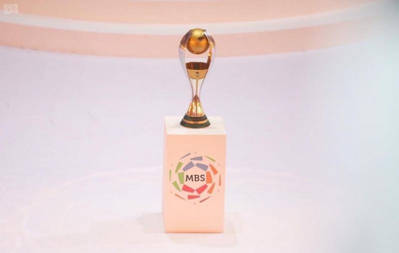 كأس دوري محمد بن سلمان