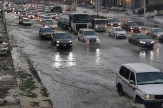 مدني عسير يحذر من الطقس: أمطار وسيول مع برد - المواطن
