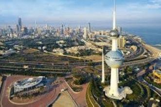 الكويت تتوقع عجزًا تراكميًّا بأكثر من 55 مليار دينار - المواطن