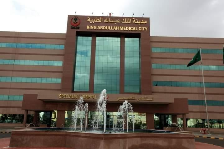 """""""عبدالله الطبية"""" بمكة تتوسع في استخدام التقنيات السحابية"""