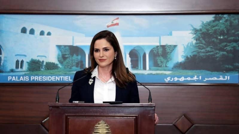 وزيرة الإعلام اللبنانية تتقدم باستقالتها