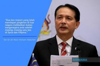 علماء ماليزيون يكتشفون السلالة الأكثر فتكًا من فيروس كورونا - المواطن