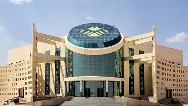 جامعة نجران تعلن قبول أكثر من 1600 متقدم في مرحلة القبول الاحتياطي