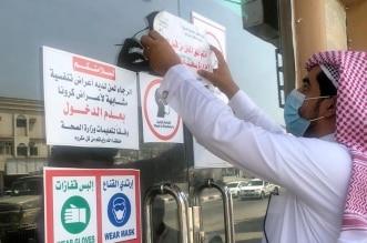 بلدية رجال ألمع تنفذ 60 جولة تفتيشية وتغلق 6 محلات - المواطن
