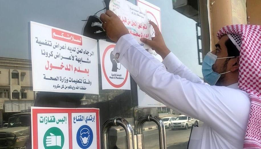 بلدية رجال ألمع تنفذ 60 جولة تفتيشية وتغلق 6 محلات