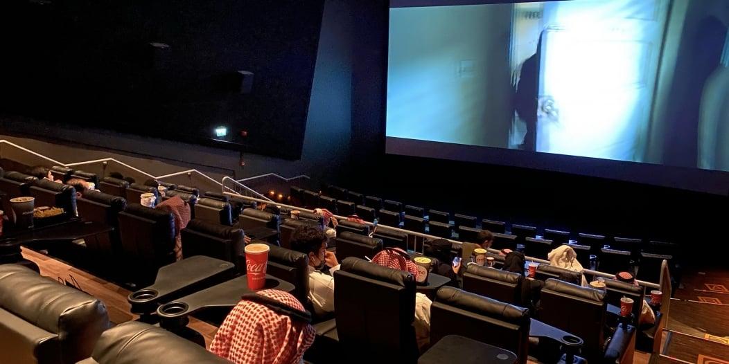 شاهد.. السينما تعود لحفر الباطن بعد غياب 45 عاماً