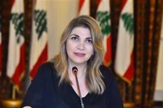 استقالة وزيرة العدل اللبنانية ماري نجم - المواطن