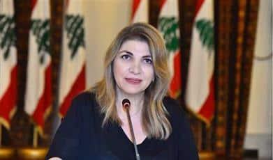 استقالة وزيرة العدل اللبنانية ماري نجم