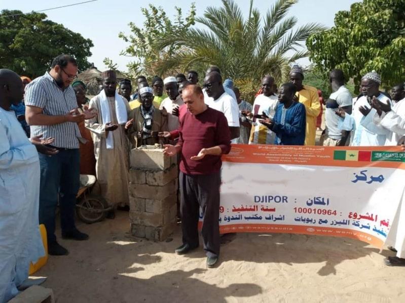 الندوة العالمية تقيم مركز إسلاميًا جديدًا في السنغال