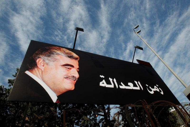 فيديو.. بدء جلسة النطق بالحكم في قضية اغتيال الحريري