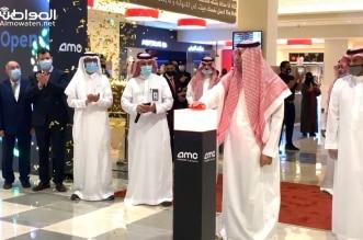 شاهد.. افتتاح أول دار سينما بحفر الباطن يديرها سعوديون وسعوديات - المواطن