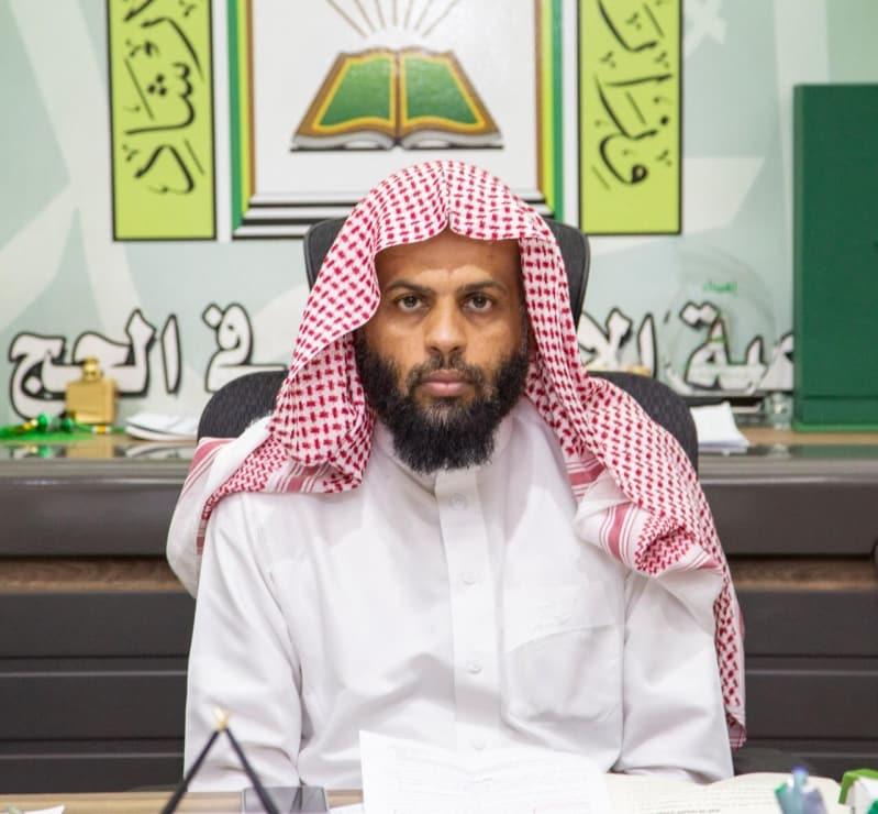 الشؤون الإسلامية تعلن نجاح المرحلة الأولى من خطتها التوعوية بالحج - المواطن