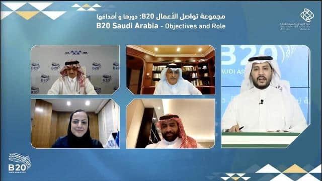 مركز التواصل والمعرفة المالية يناقش أدوار وأهداف مجموعة تواصل الأعمال B20