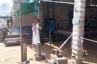 بلدية بارق تغلق 9 محلات مهنية مخالفة - المواطن