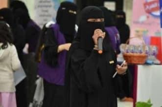 حنان العمري أنهت جلسة الغسيل الكلوي وقدمت في وسام البادية قصة نجاح لن تُنسى - المواطن