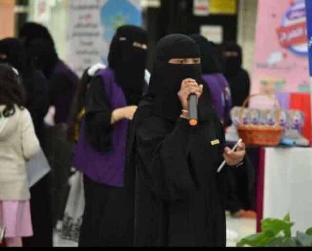 حنان العمري أنهت جلسة الغسيل الكلوي وقدمت في وسام البادية قصة نجاح لن تُنسى