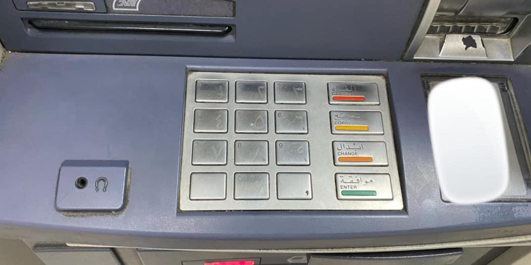 أعطال الصراف الآلي لأحد البنوك في الرونة يغضب العملاء