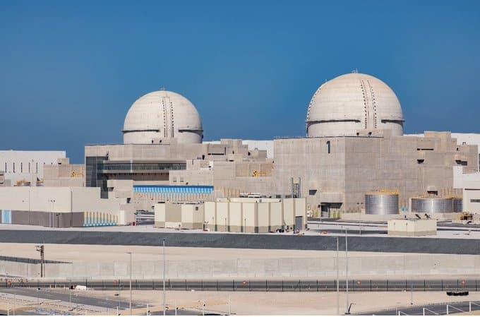 الإمارات تعلن تشغيل أول مفاعل سلمي للطاقة النووية في العالم العربي - المواطن