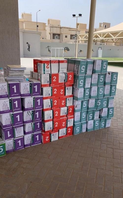 تعليم الرياض يعلن موعد تسليم الكتب للمدارس المتوسطة والثانوية