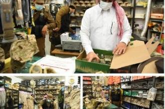 إمارة الرياض تعلن ضبط 2800 من الرتب العسكرية والشعارات الأمنية المخالفة - المواطن
