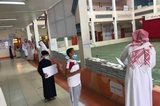 تسليم مقررات الطلاببتعليم عسيروسط إجراءات احترازية - المواطن