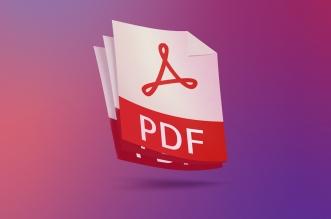 بالفيديو.. أسهل طريقة لصناعة ملف PDF بالمجان - المواطن