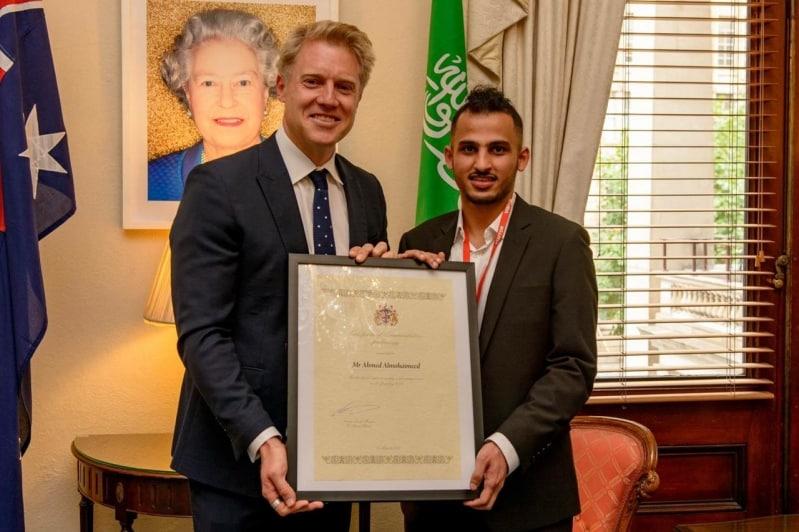 مبتعث جامعة القصيم المحيميد يحصل على وسام الشجاعة في أستراليا