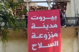 شاهد.. متظاهرون لبنانيون يقتحمون مقر وزارة الخارجية - المواطن