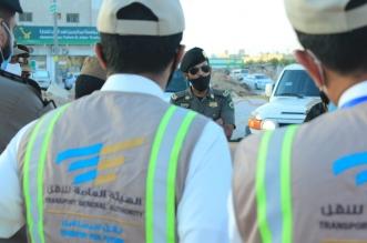 ضبط 19 وافدًا من مخالفي نظام الإقامة في الرياض - المواطن