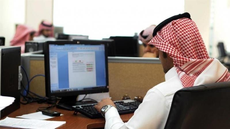 السعودية تبدأ تطبيق العمل المرن .. تعرف على الشروط