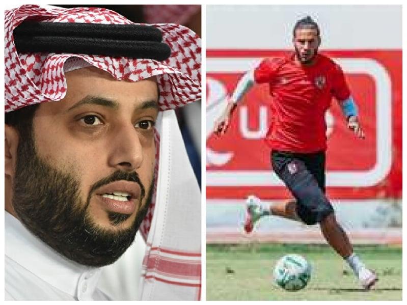 بعد أزمة رمضان صبحي .. تركي آل الشيخ يخرج عن صمته