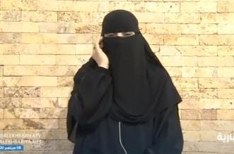 بالفيديو.. لحظة حزن ودعاء تفزع أهل الأحساء وتنقذ أم إبراهيم من الخسارة - المواطن