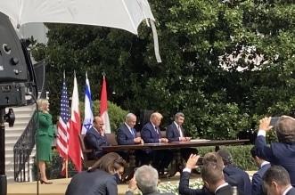اتفاق السلام 1