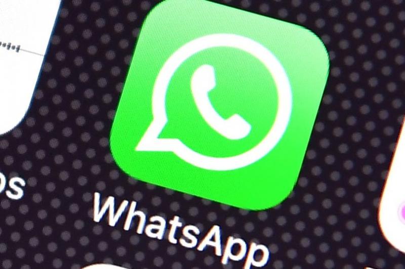 احذر من رسالة كود التعطيل على WhatsApp