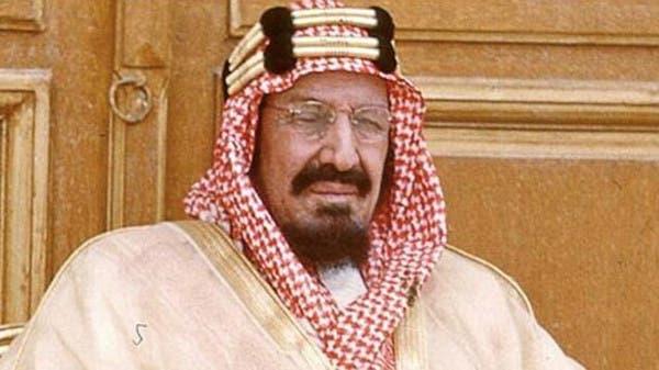 تفاصيل عن حياة الملك عبد العزيز ومعركة الحجاز وقصة توحيد المملكة