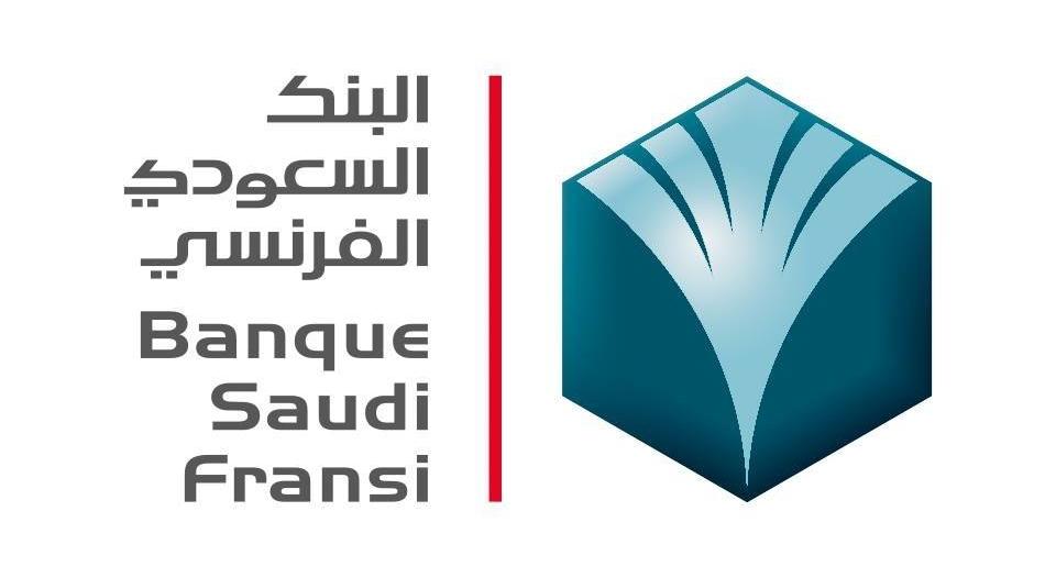 السعودي الفرنسي ينهي طرح صكوك إضافية بـ5 مليارات ريال