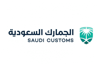 #وظائف إدارية شاغرة في الجمارك السعودية - المواطن