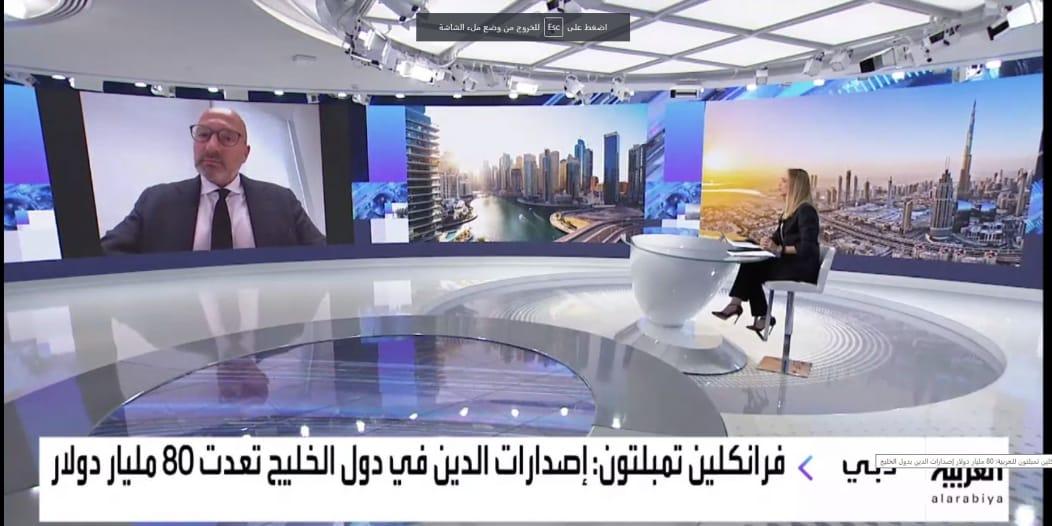 80 مليار دولار إصدارات الدين بدول الخليج
