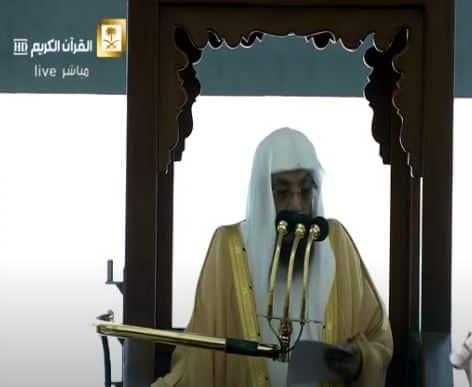 فيديو.. خطيب المسجد الحرام : منع العبد مما يشتهي هو عين العطاء