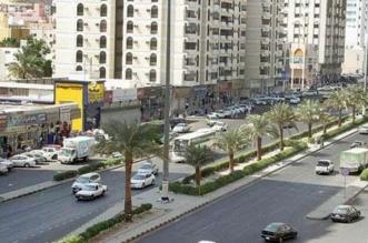 سبب إغلاق أكبر أسواق عزيزية مكة - المواطن