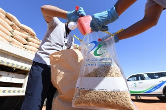 الغذاء والدواء: غرامة تصل إلى 100 ألف ريال لمخالفي نظام الأعلاف - المواطن