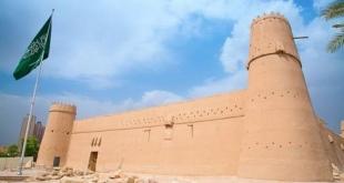 المصمك حصن تاريخي يُسطر قصة توحيد المملكة