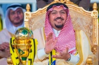 امير القصيم ونادي التعاون