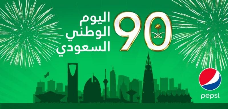 في اليوم الوطني .. تيك توك يطلق تحدي #SaudiNationalDay90