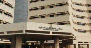 جامعة الملك عبدالعزيز تعلن مواعيد القبول ببرامج الدراسات العليا العامة