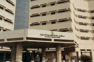 جامعة الملك عبدالعزيز الأولى إقليميًا للسنة السادسة على التوالي