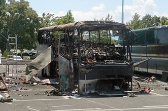 محكمة بلغارية: حزب الله خطط وموّل تفجير سياح إسرائيليين عام 2012 - المواطن